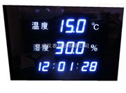 供应DXP300-1杜威仪表 温湿度显示屏