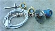 duwei杜威DW901系列静压式液位变送器