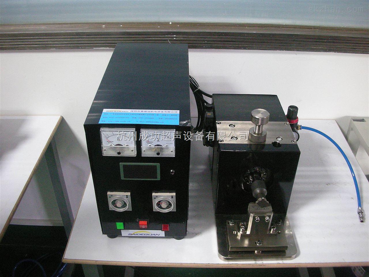 超声波电池焊接机