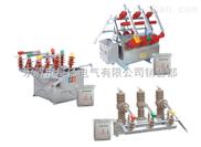 CHZ32-12(M)系列户外高压真空自动重合器
