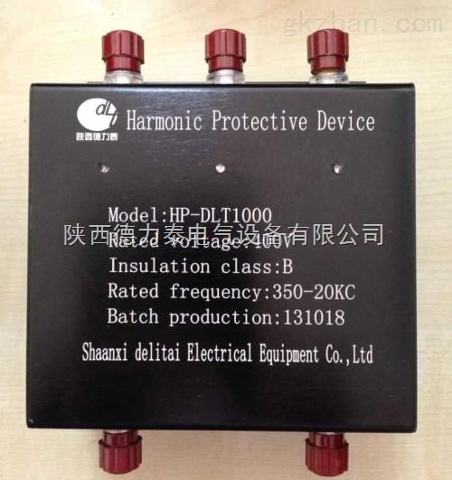 谐波保护器 WLS-BK EPCON-HPD ST BC ABRN