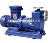 ZCQ100-80-160自吸式磁力泵
