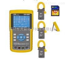 台湾路昌DW-6092三相电力分析仪DW6092