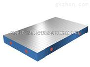 华意耐用不变形机床垫板