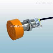 耐高温接近开关-上海自动化仪表股份有限公司