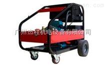 广州高压清洗机,广州工业超高压冷水清洗机