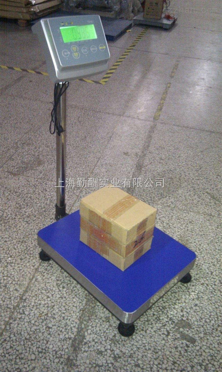 100kg-1g高精度电子秤 带485通讯接口电子秤
