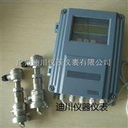 DSP-100-超声波流量计