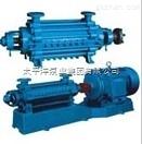 D型锅炉离心泵 D12-50*4