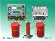TPXZB-210/60电缆交流耐压试验设备