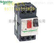 GV2ME03C 塑壳断路器