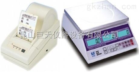 联贸1.2公斤电子秤,联贸1.2公斤计数桌称报价