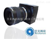 UC系列36万-1400万*高像素CMOS芯片工业相机