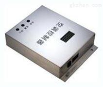 微型马达控制器