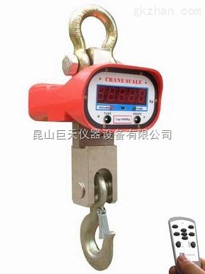 天津2吨电子吊秤,2吨直视电子吊磅多少钱
