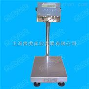 GH-EX-TCS-75公斤防爆电子称价格