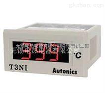 数字温度显示器T3NI