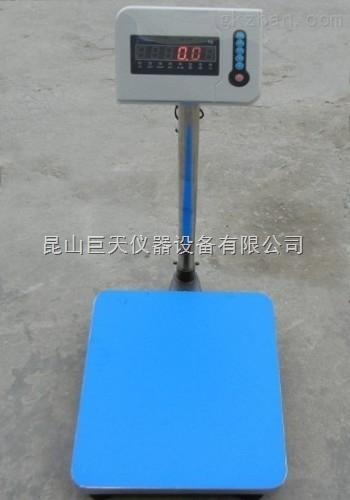 300公斤计重电子秤/300公斤计重电子台称