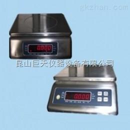 15公斤防水电子秤/15公斤不锈钢防水电子称
