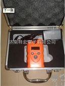便携式汽油浓度检测仪