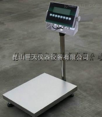 30公斤防爆电子秤/30公斤本安型防爆电子称
