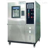 智能恒温恒湿试验箱(HE-WS-80)