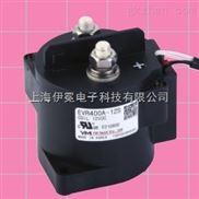 400A EVR400高压直流继电器