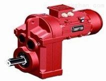 厂家直销R系列卧式齿轮减速机-RX57齿轮减速机价格