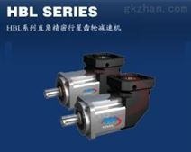 HBL系列精密直角伺服减速机
