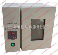 DHP-200数显电热培养箱