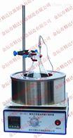 集热式恒温加热磁力搅拌器DF-101B