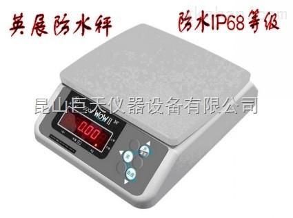 上海1.5公斤电子称秤