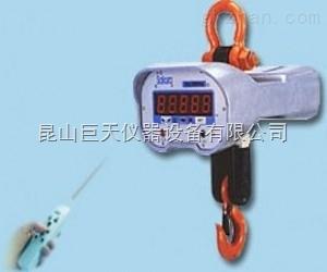 太仓1吨电子吊秤/1吨直视电子吊钩称