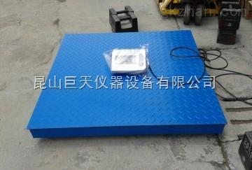 SCS-2吨电子地磅/SCS-2吨电子地磅称