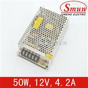 Smun/西盟单组输出50w12v开关电源