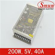 S-200-5-Smun/西盟单组输出200w5v开关电源