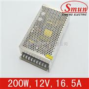 Smun/西盟单组输出200w12v开关电源