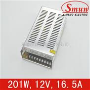 Smun/西盟单组输出201w12v开关电源