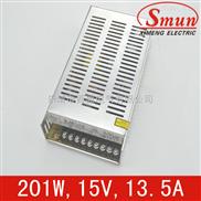 S-201-15-Smun/西盟单组输出201w15v开关电源