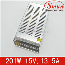 Smun/西盟单组输出201w15v开关电源