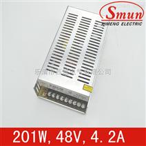 Smun/西盟单组输出201w48v开关电源
