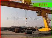 GH-OCS-行车吊磅,30吨行车电子吊秤