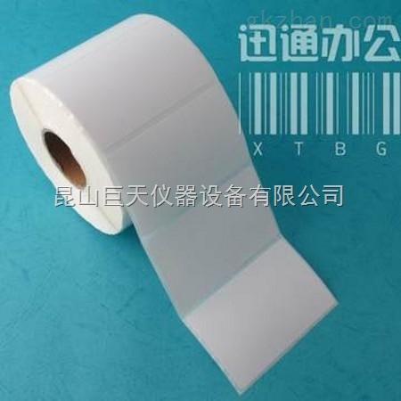 湖南不干胶打印纸标签纸