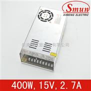 Smun/西盟单组输出400w15v开关电源