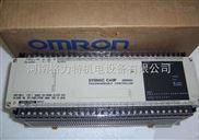 欧姆龙plc
