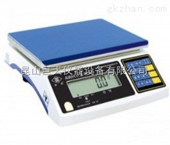 扬州3公斤电子秤,电子桌秤3公斤电子称