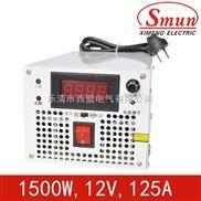 S-1500-12-Smun/西盟单组输出1500w12v开关电源