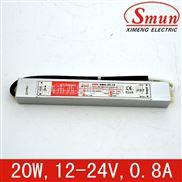 SMA-20-24-Smun/西盟驱动恒流20w24v开关电源