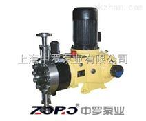 ZR系列液压隔膜式计量泵