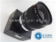 500万像素彩色工业摄像机带SDK百万像素USB2.0接口工业相机